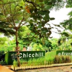 Отель ChiCChiLL @ Eravana, eco-chic pool-villa, Pattaya фото 3