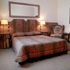 Firean Hotel комната для гостей