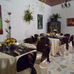 Ejforiya Mini-Hotel