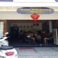 Отель Tan Phuong Hotel Вьетнам, Хойан - отзывы, цены и фото номеров - забронировать отель Tan Phuong Hotel онлайн банкомат