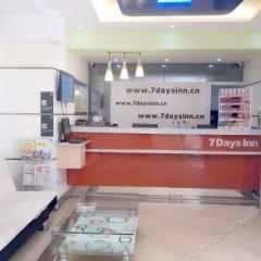 Отель 7 Days Inn Xinyu Train Station Branch питание