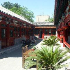 Отель Chang Yard Hotel Китай, Пекин - отзывы, цены и фото номеров - забронировать отель Chang Yard Hotel онлайн фото 3