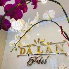 Отель Da Lan Hotel Вьетнам, Далат - отзывы, цены и фото номеров - забронировать отель Da Lan Hotel онлайн питание