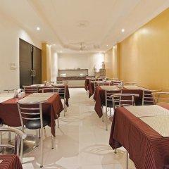 Отель B Continental Индия, Нью-Дели - отзывы, цены и фото номеров - забронировать отель B Continental онлайн помещение для мероприятий фото 2