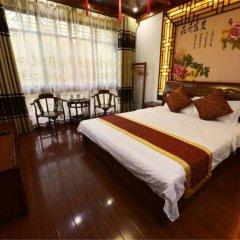 Отель Zhouzhuang Wangjiangting Hostel Китай, Сучжоу - отзывы, цены и фото номеров - забронировать отель Zhouzhuang Wangjiangting Hostel онлайн сейф в номере