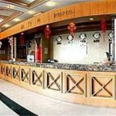 Super 8 Beijing Guozhan Hotel гостиничный бар