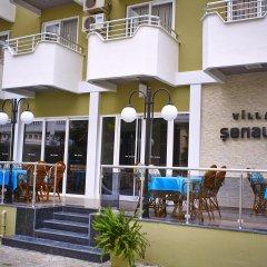 Отель Villa Senaydin бассейн