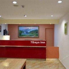 Отель 7 Days Inn Shenzhen Futian Bagua Third Road Branch Шэньчжэнь интерьер отеля фото 2