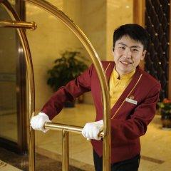 Xi'an Hua Rong International Hotel спа