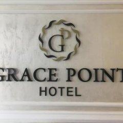 Гостиница Grace Point Hotel Казахстан, Нур-Султан - отзывы, цены и фото номеров - забронировать гостиницу Grace Point Hotel онлайн сауна