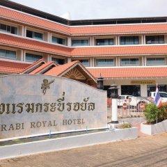 Отель Krabi Royal Hotel Таиланд, Краби - отзывы, цены и фото номеров - забронировать отель Krabi Royal Hotel онлайн парковка