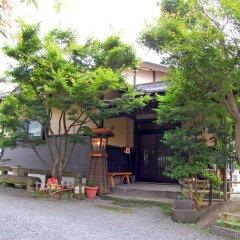 Отель Guest House MAKOTOGE - Hostel Япония, Минамиогуни - отзывы, цены и фото номеров - забронировать отель Guest House MAKOTOGE - Hostel онлайн гостиничный бар