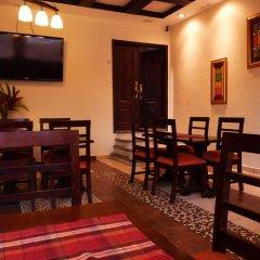 Отель La Casa De Los Arcos Сан-Педро-Сула питание фото 3