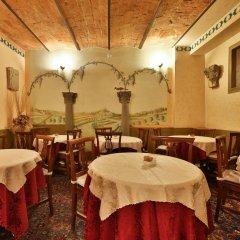 Отель Select Hotel Италия, Флоренция - 7 отзывов об отеле, цены и фото номеров - забронировать отель Select Hotel онлайн питание