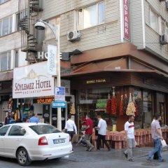 Söylemez Hotel Турция, Газиантеп - отзывы, цены и фото номеров - забронировать отель Söylemez Hotel онлайн