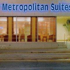 Отель Metropolitan Suites Тель-Авив сауна