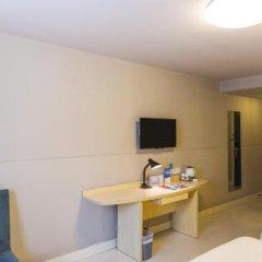 Jinjiang Inn Xi'an South Second Ring Gaoxin Hotel удобства в номере