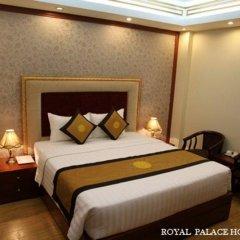 Отель Royal Palace Hotel Вьетнам, Ханой - 1 отзыв об отеле, цены и фото номеров - забронировать отель Royal Palace Hotel онлайн комната для гостей фото 3