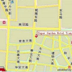 Отель Super Garden Тяньцзинь городской автобус