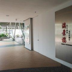 Отель Pearl Suites Swiss Garden Residences Малайзия, Куала-Лумпур - отзывы, цены и фото номеров - забронировать отель Pearl Suites Swiss Garden Residences онлайн фитнесс-зал