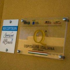 Hotel Residence Il Conero 2 Нумана интерьер отеля