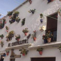 Отель Arena Hostel Boutique Испания, Кониль-де-ла-Фронтера - отзывы, цены и фото номеров - забронировать отель Arena Hostel Boutique онлайн помещение для мероприятий