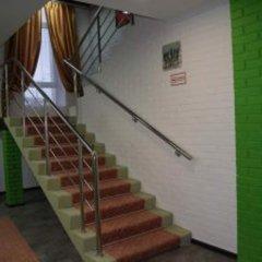 Гостевой дом Внуково 41А Москва интерьер отеля фото 3
