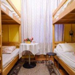 Гостиница Oasis Hostel в Москве 8 отзывов об отеле, цены и фото номеров - забронировать гостиницу Oasis Hostel онлайн Москва детские мероприятия фото 4
