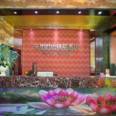 Отель Lejia Fashion Boutique Hotels интерьер отеля фото 3