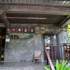 Отель SD Beach Resort гостиничный бар