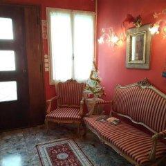 Отель Casa Sulla Laguna Италия, Венеция - отзывы, цены и фото номеров - забронировать отель Casa Sulla Laguna онлайн интерьер отеля фото 2