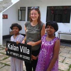 Отель Kalan Villa с домашними животными