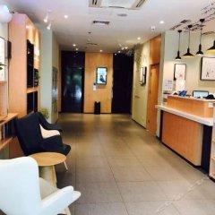 Hanting Hotel Weihai City Government Branch спа