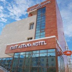 Гостиница East Astana Казахстан, Нур-Султан - отзывы, цены и фото номеров - забронировать гостиницу East Astana онлайн вид на фасад
