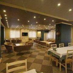 Отель Aykut Palace Otel питание фото 3