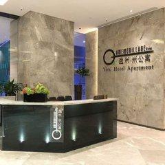 Yimi Hotel JiaJia Jie Deng Du Hui Branch интерьер отеля