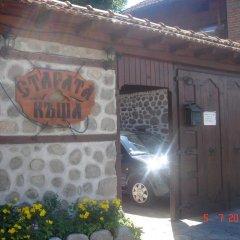 Отель Old House 1980 Болгария, Банско - отзывы, цены и фото номеров - забронировать отель Old House 1980 онлайн сауна