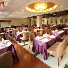 Отель Jiuhua Resort & Convention Center
