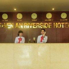 Thien An Riverside Hotel интерьер отеля фото 2