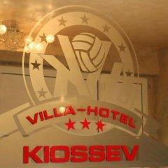 Villa Hotel Kiosev ванная