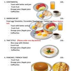 Отель Tum Mai Kaew Resort питание фото 2