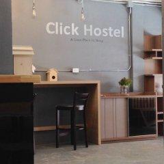 Click Hostel Бангкок удобства в номере фото 2