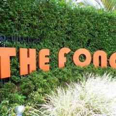 Отель The Fong Krabi Resort парковка