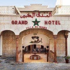 Отель Grand Hotel Villa de France Марокко, Танжер - 1 отзыв об отеле, цены и фото номеров - забронировать отель Grand Hotel Villa de France онлайн фото 3