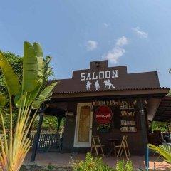 Отель Cowboy Farm Resort Pattaya фото 11