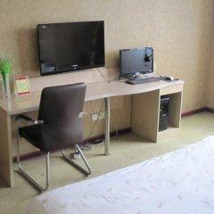 Wuhan Jiuzhou Hotel удобства в номере фото 2