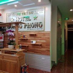 Hoang De Hotel Далат спа