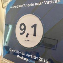 Отель House Sant'Angelo near Vatican фото 3