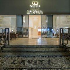 Mitsis La Vita Beach Hotel с домашними животными