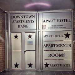 Downtown Apart Hotel Bane парковка
